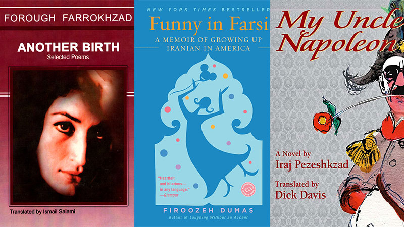 12 Best Books to Know Iran Better