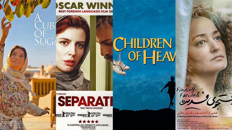 12 Best Iranian Movies