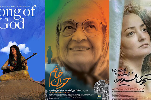 12 Best Documentaries About Iran