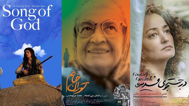 12 Best Documentaries About Iran