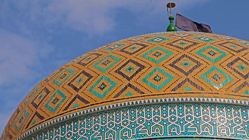 Religions in Iran
