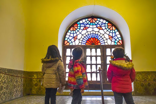 Tehran Family Trip